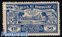 Agricultural school 1v
