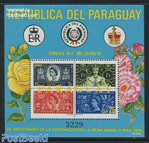 Silver coronation, stamps s/s