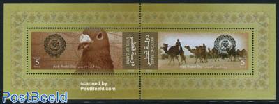 Arab Postal Day s/s