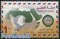 Arab Postal Day 1v