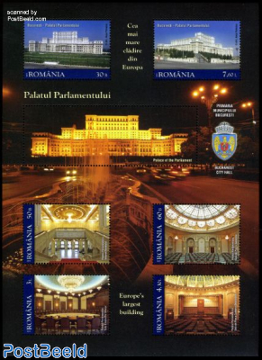 Palace of the Parliament 6v m/s