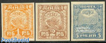 Definitives 3v imperforated