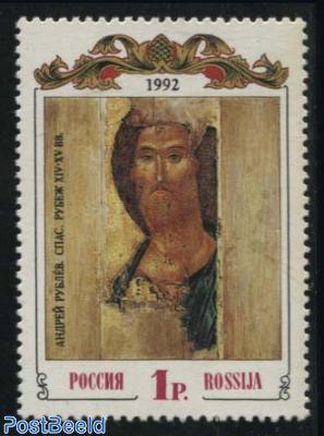 Rubljow icon 1v