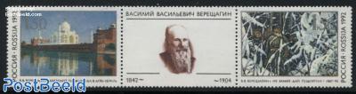 Vasily Vasilyevich Vereschagin 2v+tab [:T:]