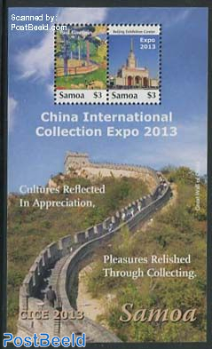 Stamp exposition China, Paul Gaugin s/s