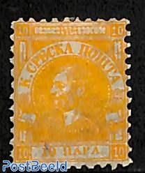 King Michael III 3v