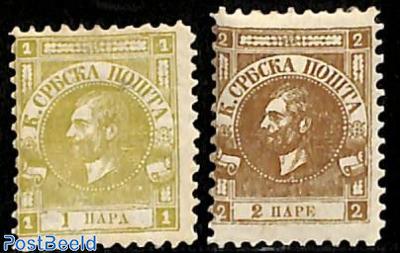 Newspaper stamps 2v