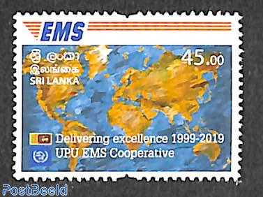 EMS co-operative 1v