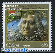 Franz Liszt, joint issue Hungary 1v