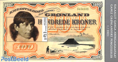 Old banknotes s/s