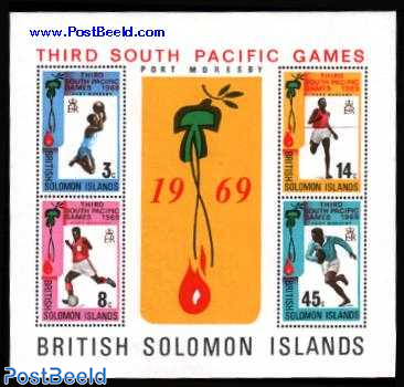 South Pacific games s/s