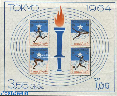 Olympic Games Tokyo s/s