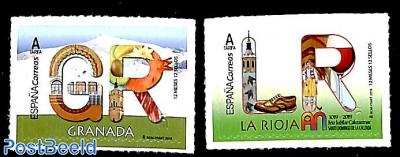 Granada, La Rioja 2v s-a