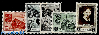 W.J. Surikow 5v