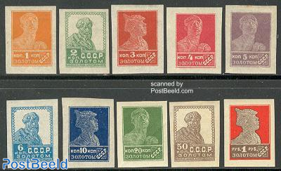 Definitives 10v (without year)