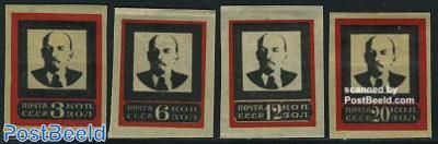 Death of Lenin 4v imperforated