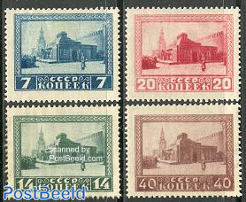 1925, Death of Lenin 4v perforated