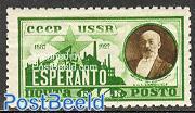 Esperanto 1v without WM, perf. 10.5