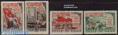 Order of 1936 4v