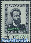 M.J. Tschigorin 1v