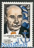 A.S. Novikov-Priboj 1v