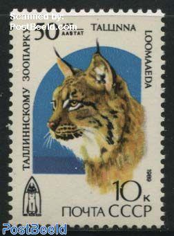 Talinn zoo 1v