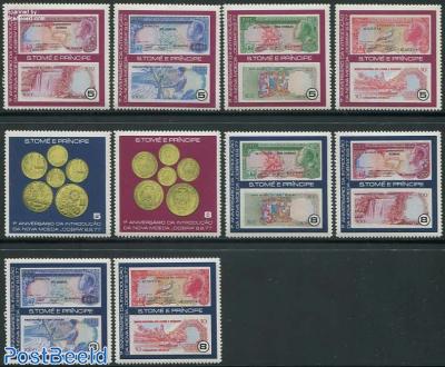 Dobra currency 10v
