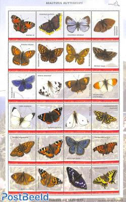 Butterflies 24v m/s