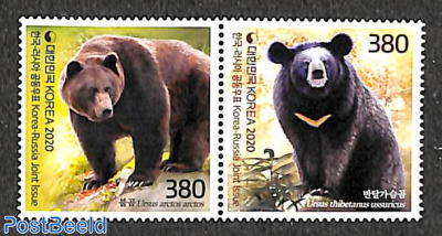 Black bear, joint issue Russia 2v [:]