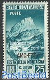 Mountain festival 1v