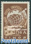 75 years UPU 1v