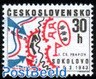 Sokolovo battle 1v