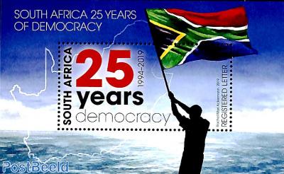 25 years Democracy s/s