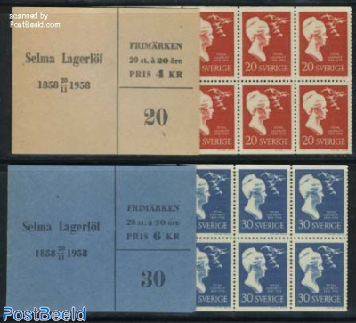 Stamp Sweden 1958