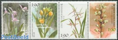 Orchids 4v [+] or [:::]