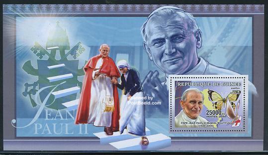 Pope JOhn Paul II s/s