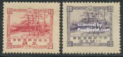 Meiji 2v