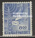 Postal ministry 1v