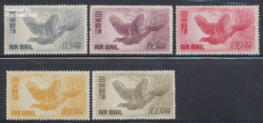 Airmail definitives 5v