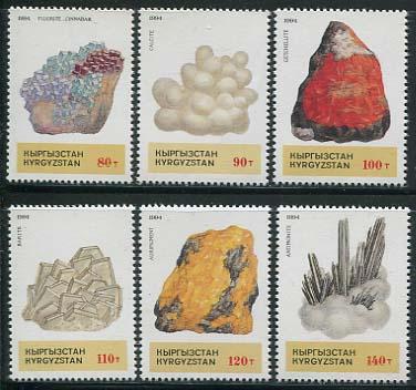 Minerals 6v