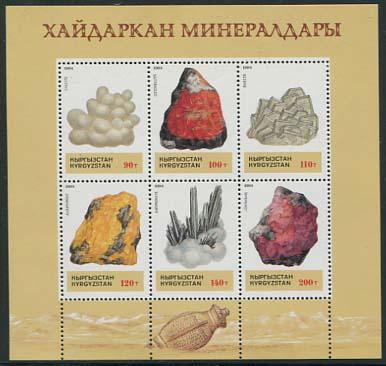 Minerals 6v m/s