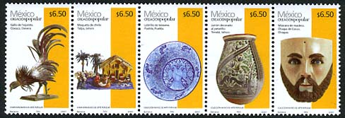 Definitives 5v [::::] with year 2007