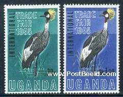 Kampala fair 2v
