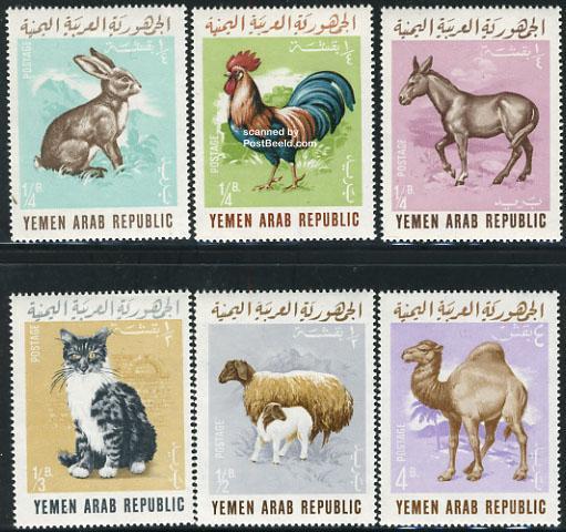 Domestic animals 6v
