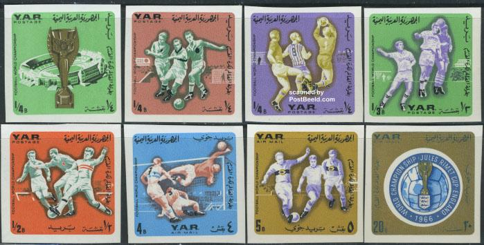 World Cup Football 8v imperforated