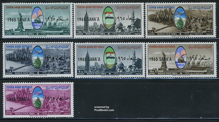 World expo Sanaa 7v